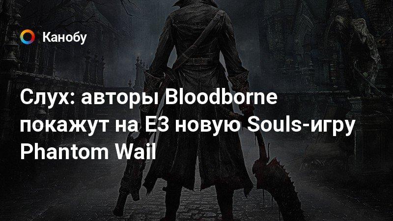 список игр с e3
