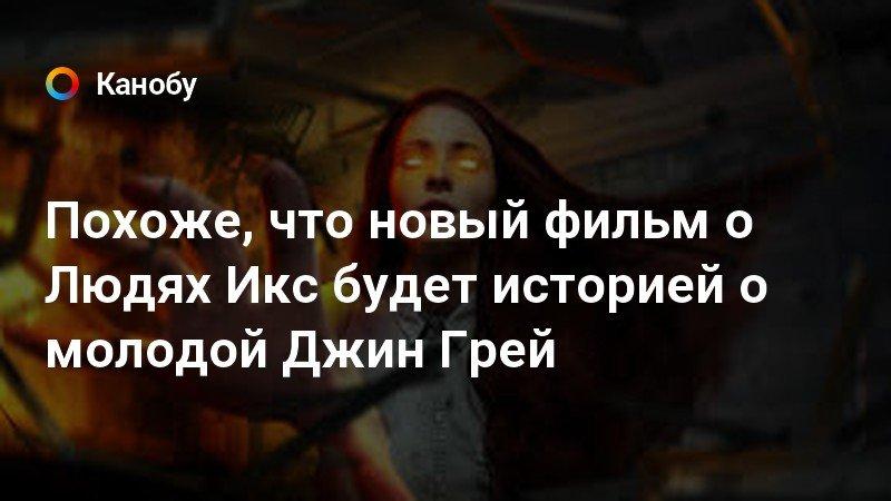 От Эмергенов до Ленина . Топ-7