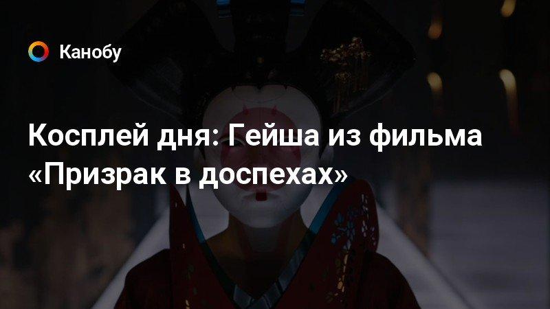 Евгений Дятлов,Олег Погудин –