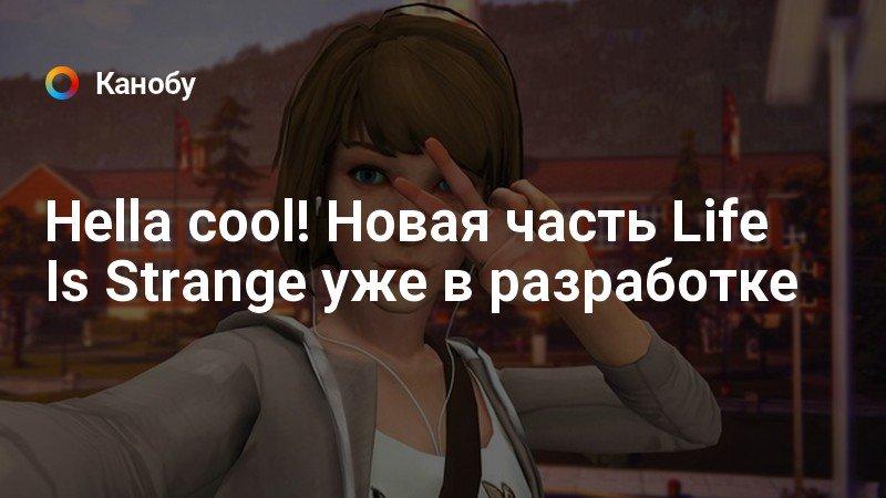rt online игра