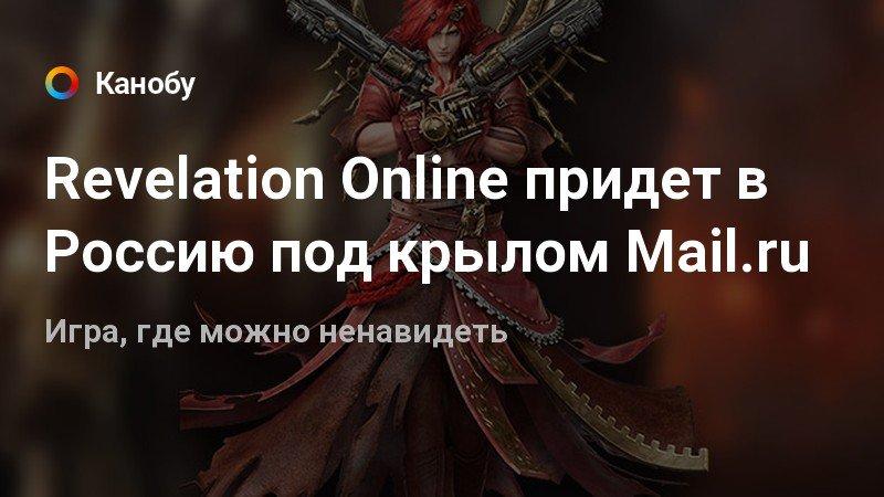 жанры игры skyrim