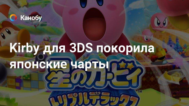 хотс видео игры