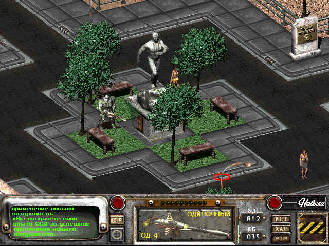 Fallout жанр игры