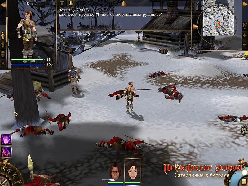 Скриншот Проклятые Земли Затерянные в Астрале 8.