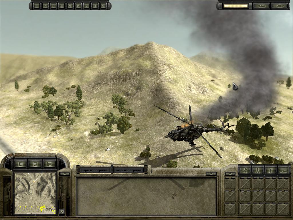 Скачать Через Торрент Игра 9 Рота img-1