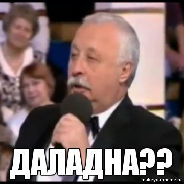 """Видео """"Что такое Студенческие гильдии LoL"""" и другие новости ..."""