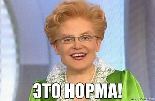 seks-s-sovetskimi-devushkami-v-kolgotkah