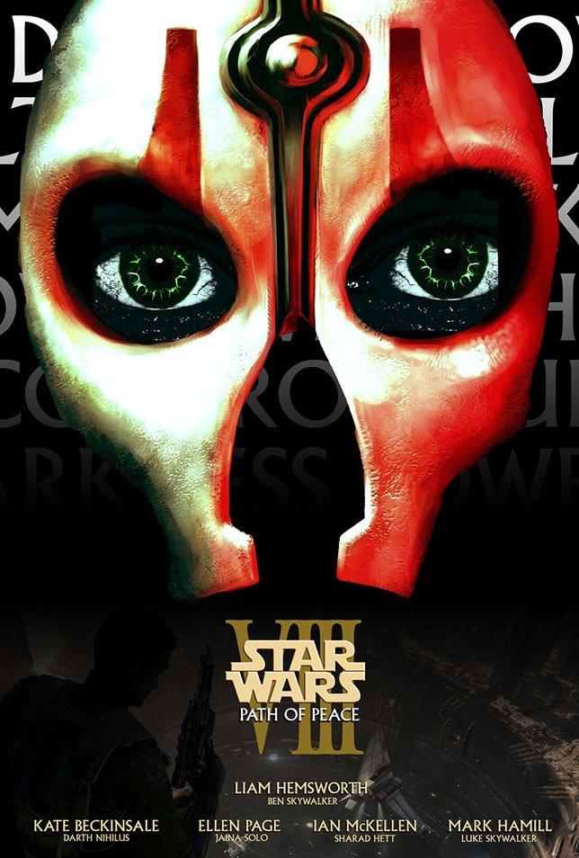 Фанатские постеры Star Wars: Episode VII | Канобу - Изображение 18