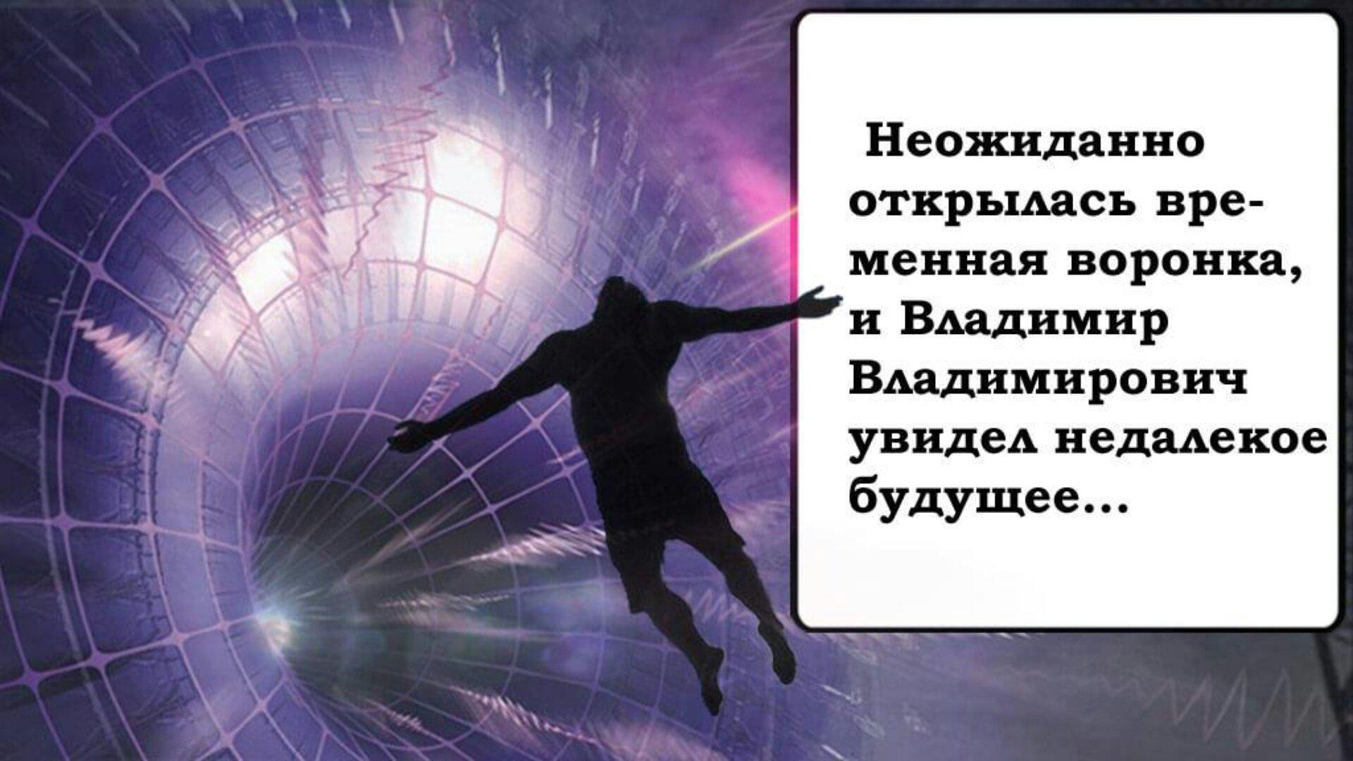 Гетто Google Play. Как выглядят игры про Путина, гомункулов и Ивангая | Канобу - Изображение 21