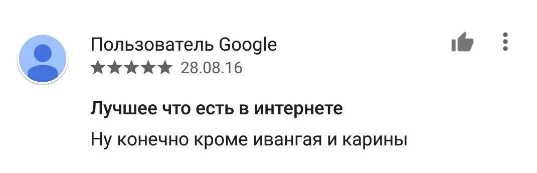 Гетто Google Play. Как выглядят игры про Путина, гомункулов и Ивангая | Канобу - Изображение 11