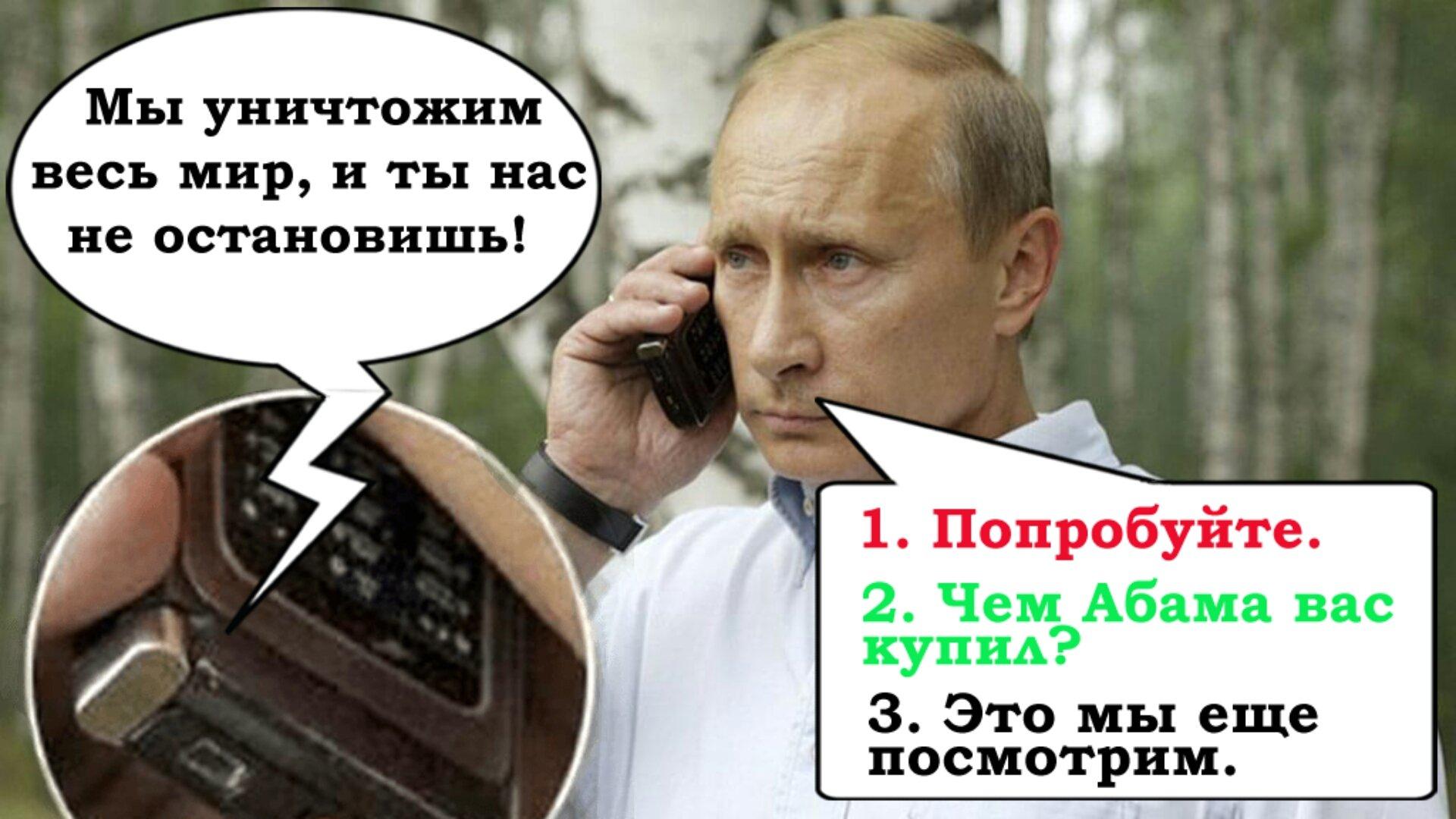Гетто Google Play. Как выглядят игры про Путина, гомункулов и Ивангая | Канобу - Изображение 19
