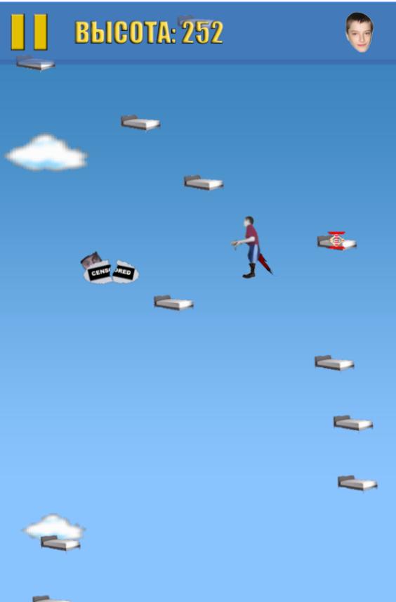 Гетто Google Play. Как выглядят игры про Путина, гомункулов и Ивангая | Канобу - Изображение 6