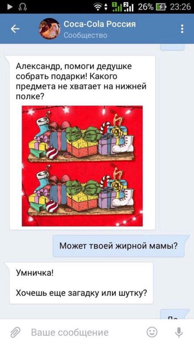 Ботов Нет | Чат-боты | ВКонтакте
