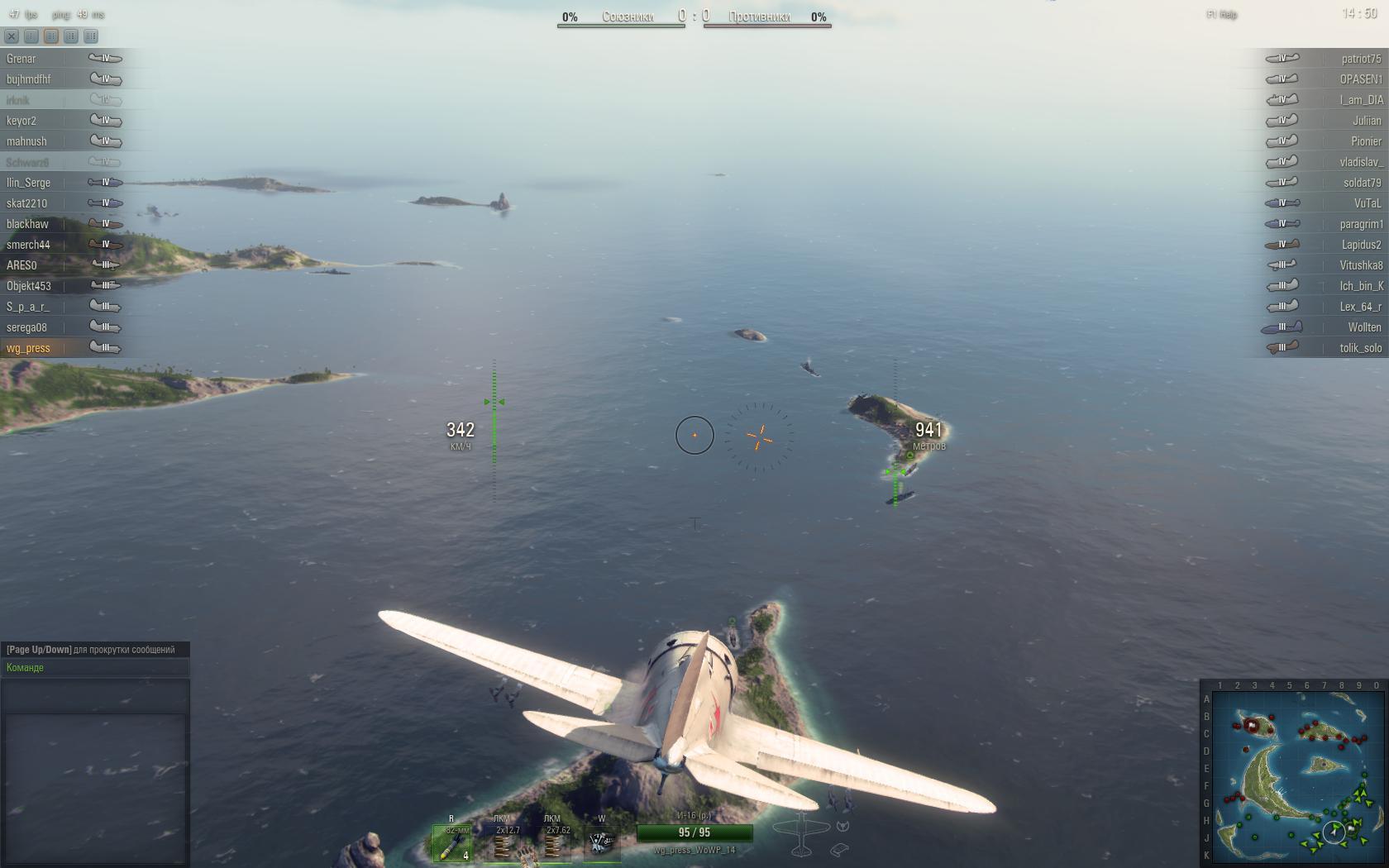 читы на world of warplanes