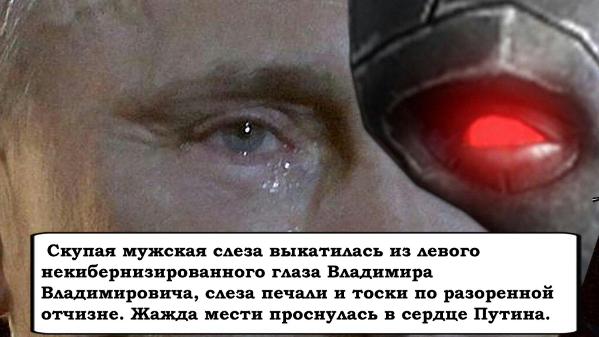 Гетто Google Play. Как выглядят игры про Путина, гомункулов и Ивангая | Канобу - Изображение 22