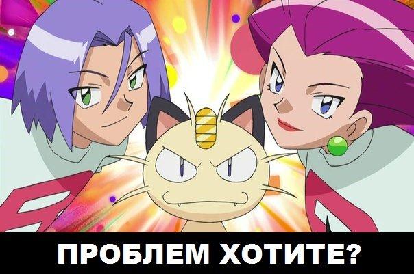 Играть в Pokemon Go в России можно не всем и не везде