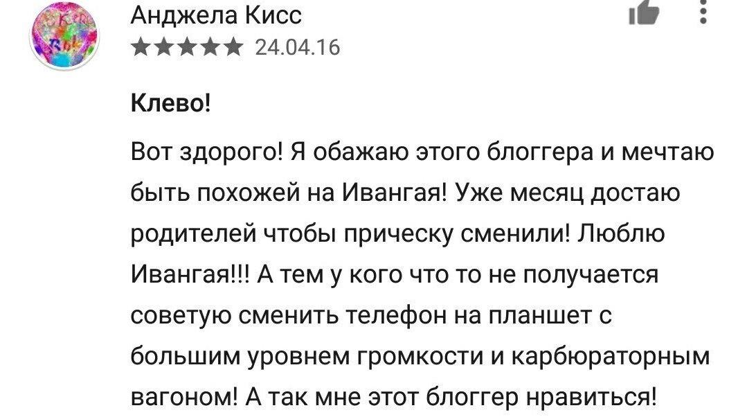 Гетто Google Play. Как выглядят игры про Путина, гомункулов и Ивангая | Канобу - Изображение 18