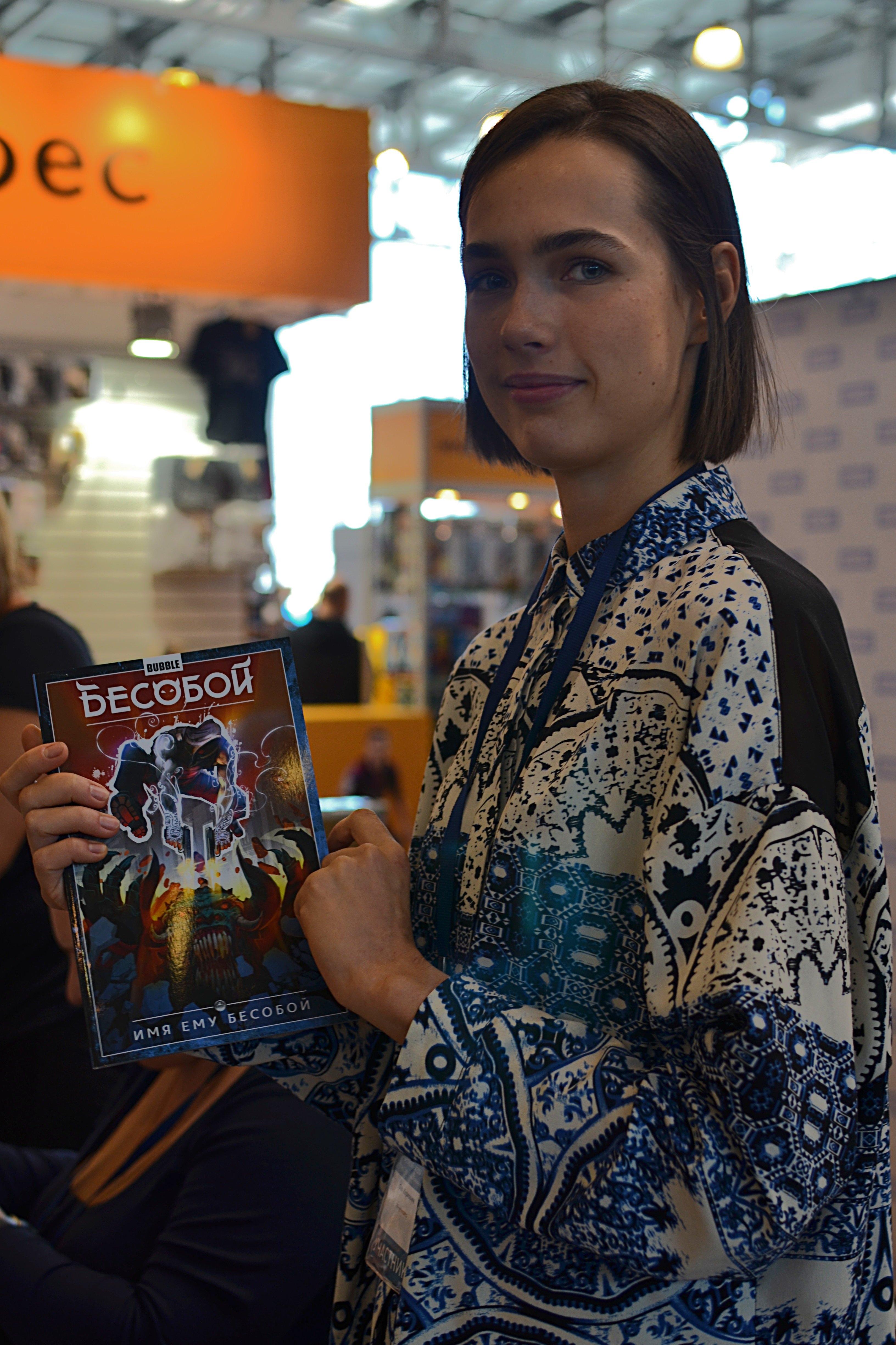 Почему вам стоит посетить Comic Con Russia | Канобу - Изображение 8