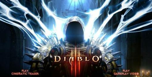 Много слухов и различных спекуляций ходит в сети относительно 4 и 5 класса в Diablo III, среди претендентов, есть во .... - Изображение 1