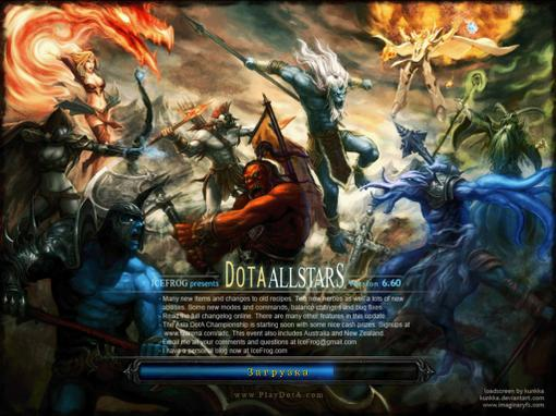 Бесконечная игра - чистый геймплей, основанный на командной игре. Цель - вместе с друзьями доказать соперникам их по .... - Изображение 1