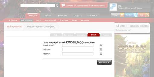 Для того, чтобы стать полноценным пользователем KANOBU.ru, вам необходимо завершить процесс авторизации, пройдя по с .... - Изображение 3
