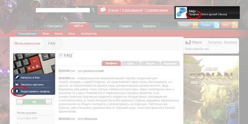 Для того, чтобы стать полноценным пользователем KANOBU.ru, вам необходимо завершить процесс авторизации, пройдя по с .... - Изображение 2