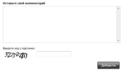 Для того, чтобы стать полноценным пользователем KANOBU.ru, вам необходимо завершить процесс авторизации, пройдя по с .... - Изображение 1