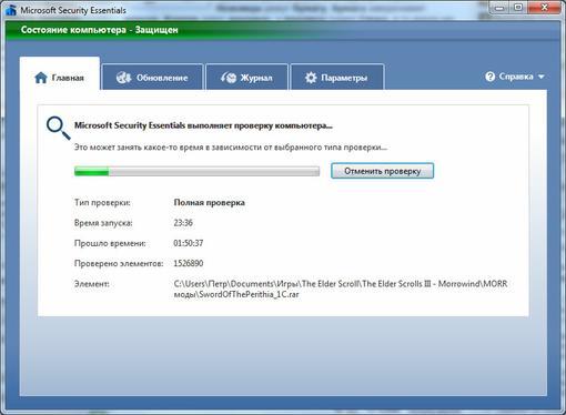 Не думаю, что многие в курсе, но недавно вышел новый бесплатный антивирус от корпорации Билла Гейтса - Microsoft Sec .... - Изображение 1