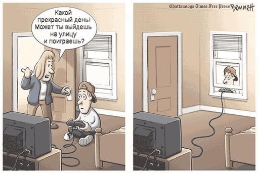 Пост в «Паб» от 23.01.2010. - Изображение 1