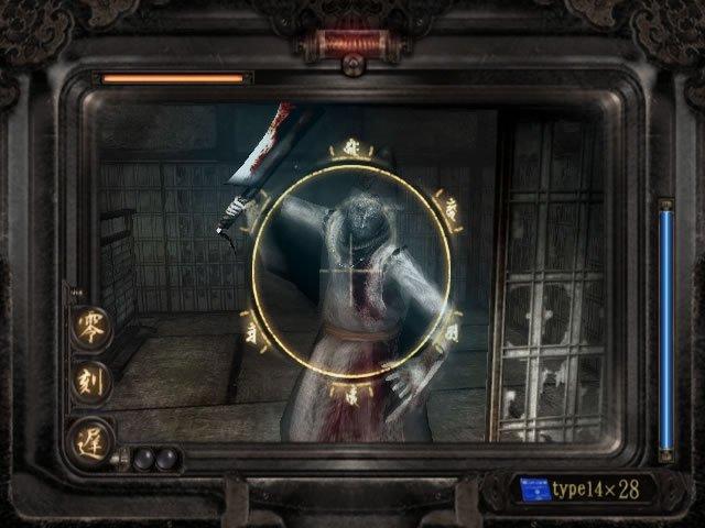 Fatal Frame скачать игру - фото 8