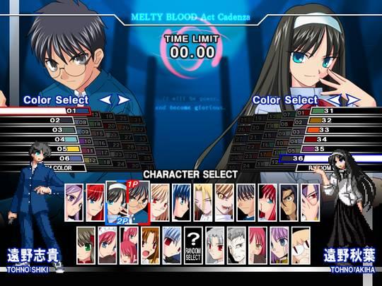 B (Windows) Melty Blood Act Cadenza - Download game PS3 PS4 rpcs3 PC free Melty Blood Act Cadenza (Rev C) ROM Naomi ROMs Emuparadise