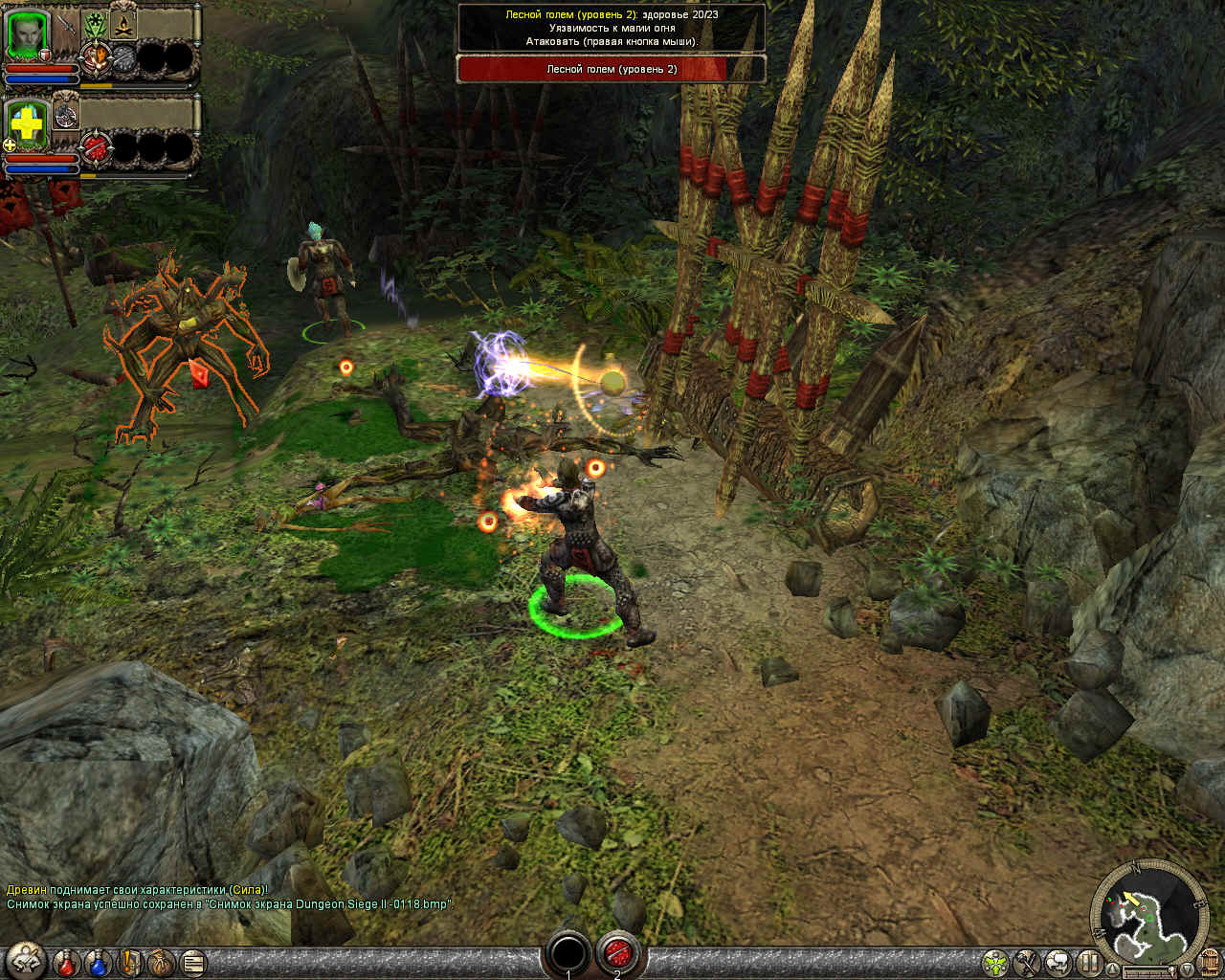 dungeon siege 2 игра: