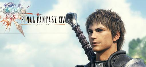 Стало известно, что бета тест анонсированной на предыдущей E3 MMO Final  Fantasy XIV Online начнется уже 11 марта. Т .... - Изображение 1