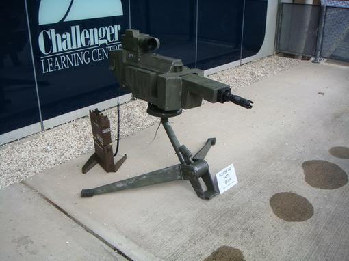 Автоматическая караульная система, предназначенная для секторной обороны объектов и защиты охраняемой зоны по периме .... - Изображение 1