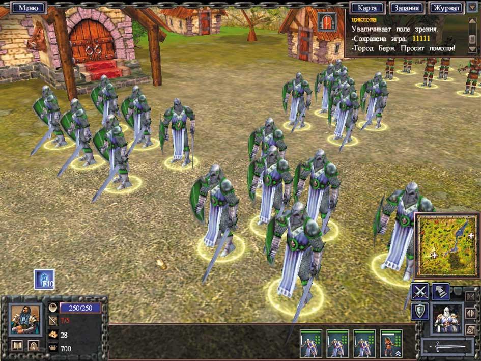 торрент скачать бесплатно игру магия войны тень повелителя - фото 8