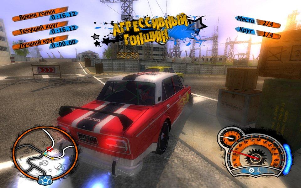 Игру Советский Автоспорт