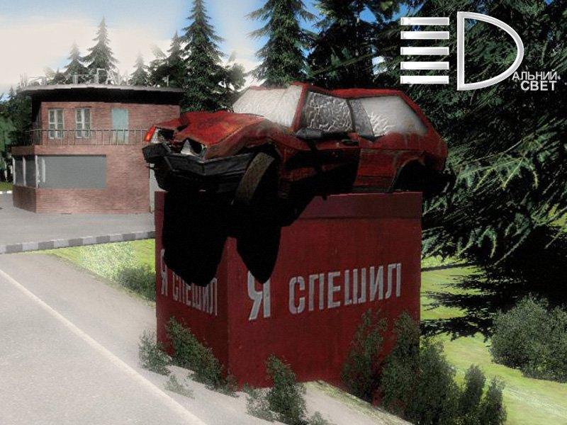 скачать игру дальний свет через торрент бесплатно русская версия - фото 7