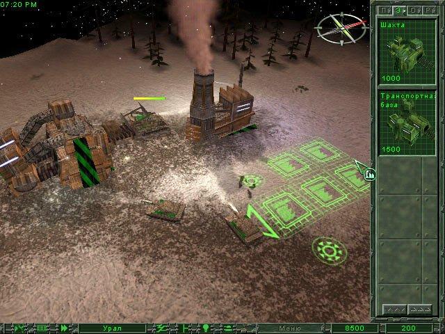 Где скачать игру земля 2150 война миров