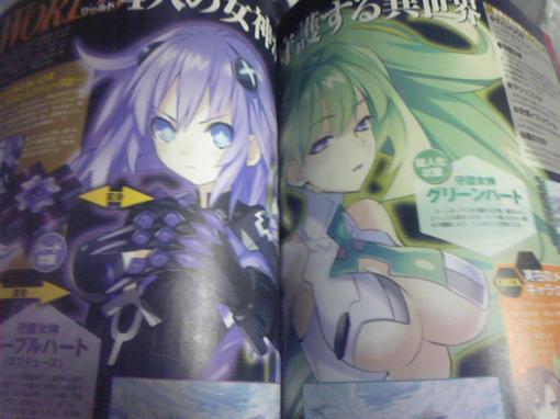 Несколько дней назад в Сети появились сканы из Famitsu, где была официально анонсирована новая JRPG от Sega под лако .... - Изображение 1
