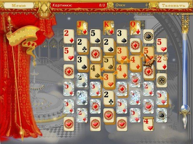5 Карточных Королевств - фото 10