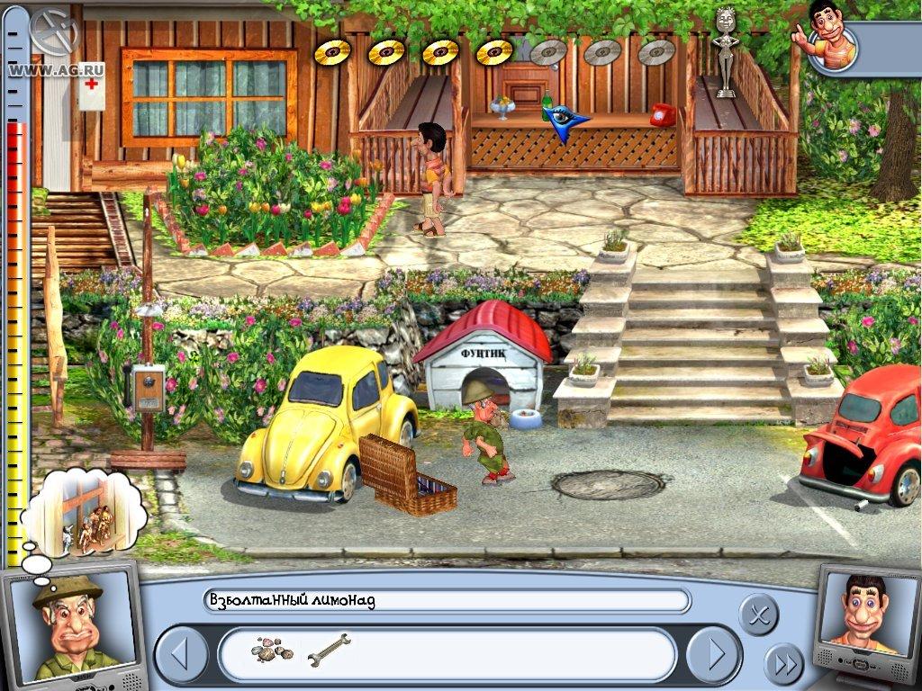 Онлайн игры достать соседа 4