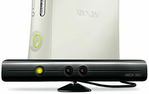 Аналитик Майкл Пактер считает, что новая версия Xbox 360 Slim выйдет   именно в этом году. Естественно консоль стане .... - Изображение 2