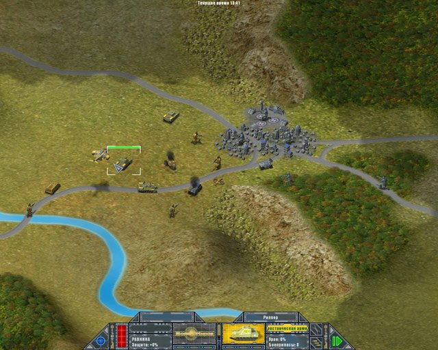 Скачать война миров игра алавар