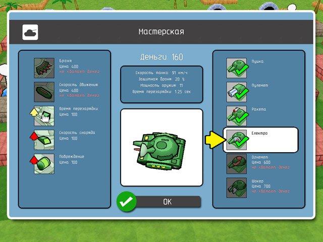 Видео про игру армада танков