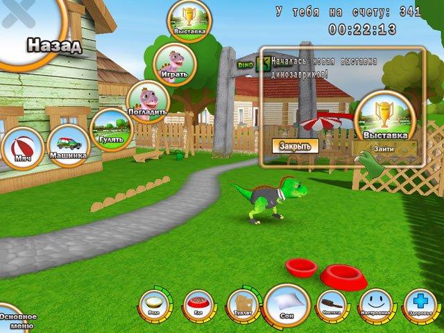 игр динозаврики