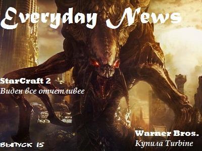 Приветствуем всех пользователей KANOBU.ru! Перед вами - пятнадцатый, большущий выпуск ежедневной программы Everyday  .... - Изображение 1