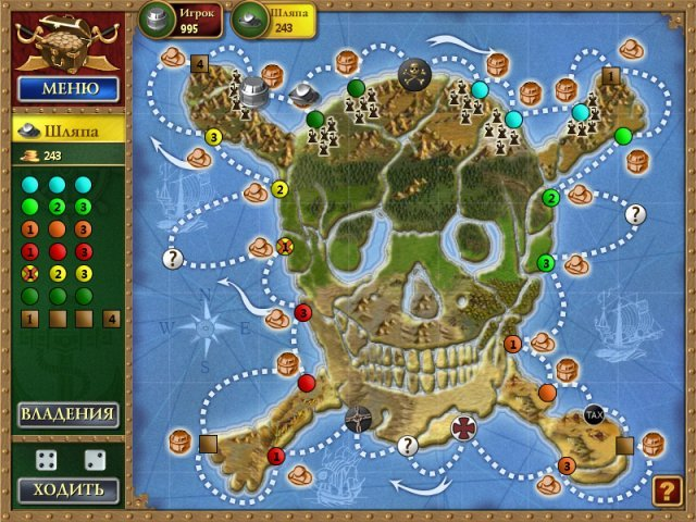 Игра пиратская монополия