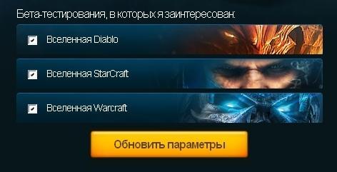 Blizzard начинает подготовку к закрытому бета-тестированию дополнения World  of Warcraft: Cataclysm. Разработчики со .... - Изображение 1