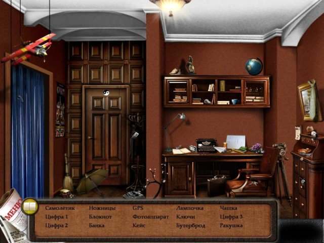World Free Games Версия для печати Журналистские истории.