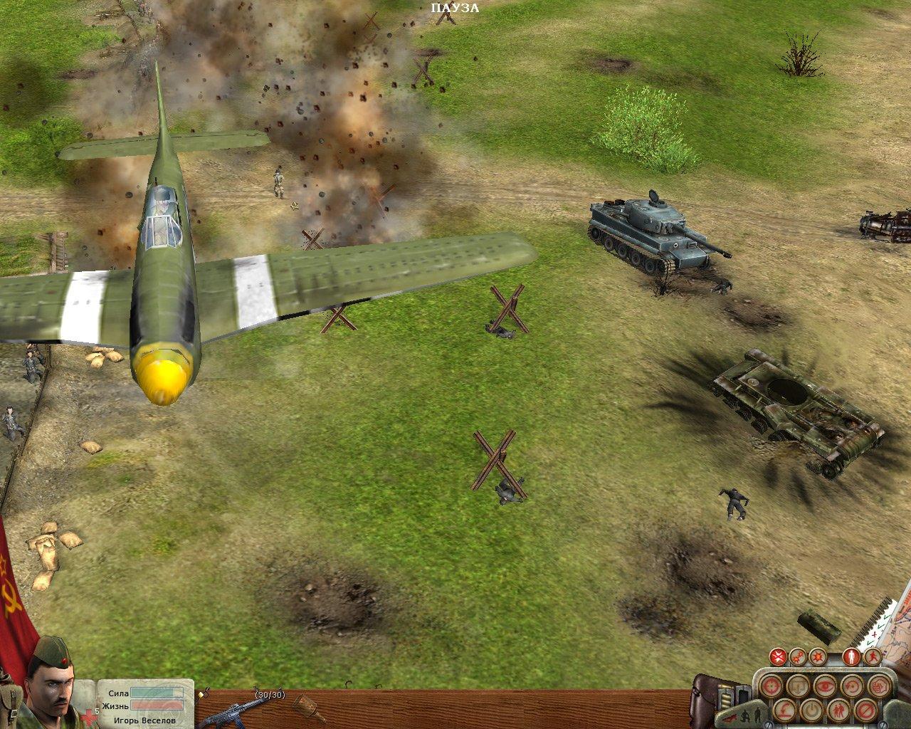 игры стратегии военные на пк